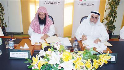 إتفاقية تعاون علمي ثقافي في مجال الوقف بين الأمانة وكرسي الشيخ راشد بين دايل