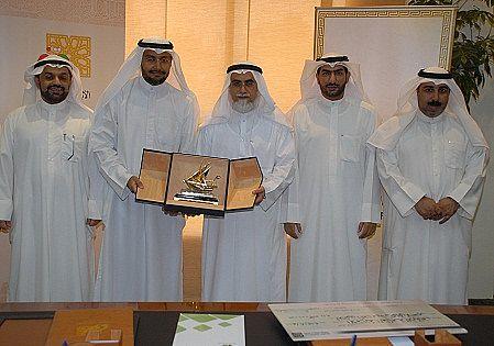 إتفاقية إنشاء وقفية المبرة الكويتية للتنمية الأسرية