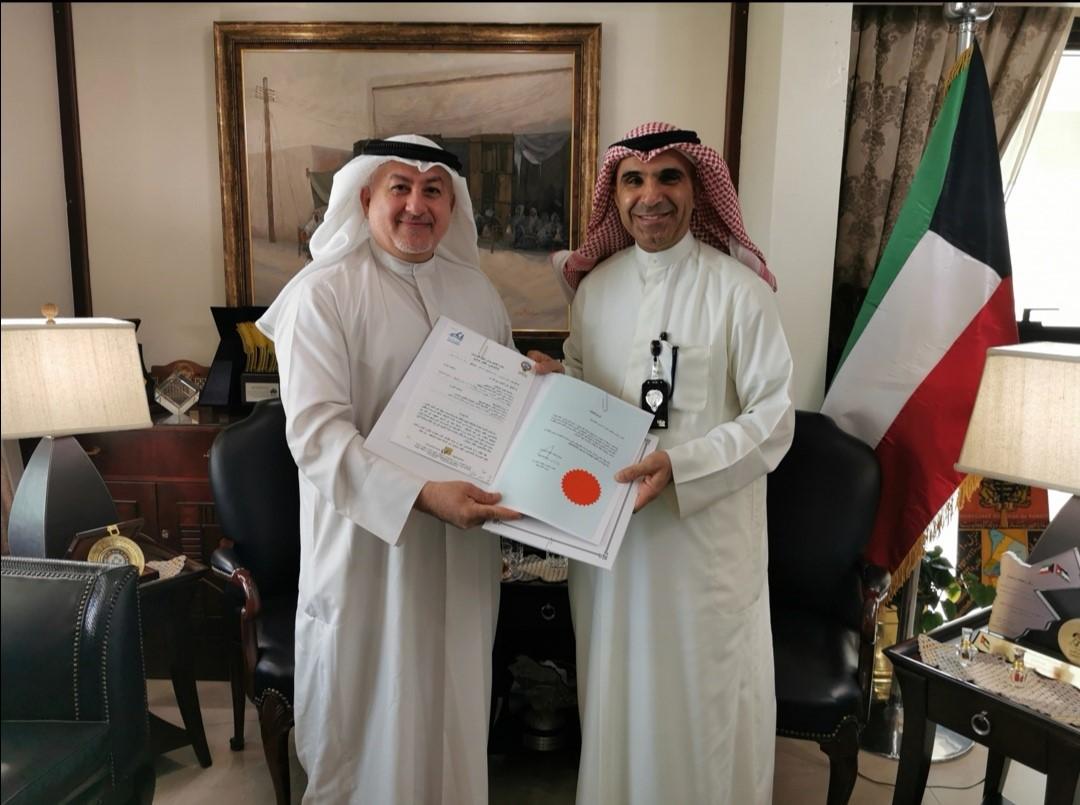 توقيع مذكرة تفاهم بين وزارة الخارجية و الامانة العامة للاوقاف